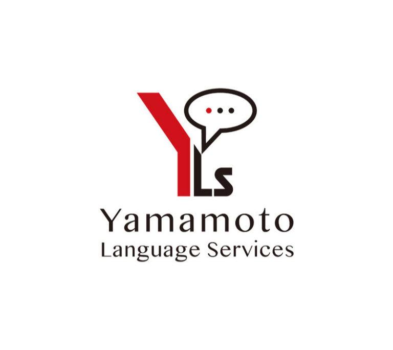 YLS Yamamoto
